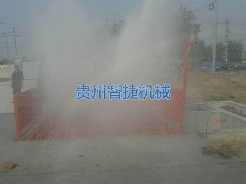 贵阳 遵义 六盘水等地区工地洗车机 车辆洗轮机