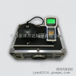 手持式超声波测深仪 型号:HC-D130