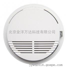 独立烟感探测器 型号:JY-SS168