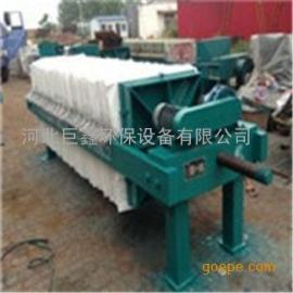 固液分离设备 河北巨鑫机械厢式压滤机