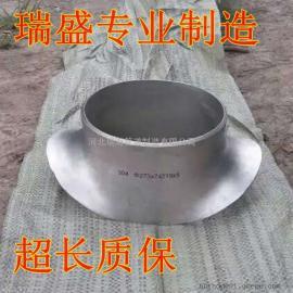 马鞍座碳钢马鞍式接管嘴生产厂家