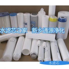 水滤芯-线绕滤芯-PP滤芯-棉滤芯-线滤芯-保安滤芯-净水器滤芯