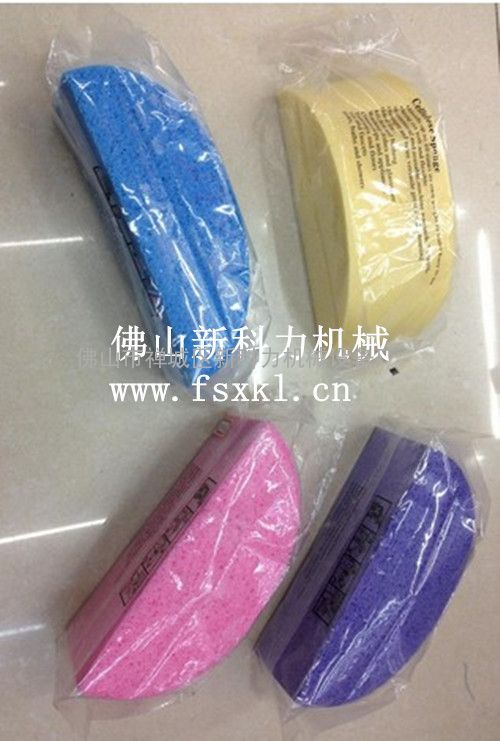 化妆棉装袋机|自动化化妆棉装袋包装机