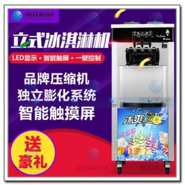 冰淇淋机,BQL-828新款多功能冰淇淋机