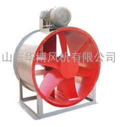高温排烟风机/高温风机厂家