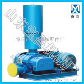 MMSR150罗茨风机气力输送专用