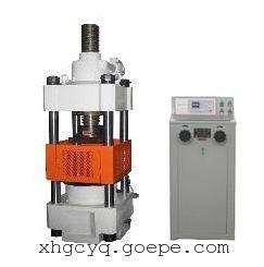 数显式电液压力试验机