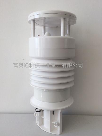 扬尘监测站/扬尘监测传感器/PM2.5监测传感器