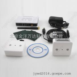 红外人流量计数器/客流量计数器 型号:JY-HPC005