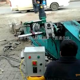 便携式镗孔机-便携式镗孔机厂家