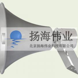 粉尘防爆号筒扬声器-化工厂粉尘防爆号筒扬声器