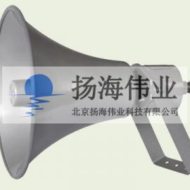 防爆号筒扬声器-化工厂防爆号筒扬声器-工业防爆号筒扬声器