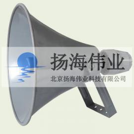 防爆扬声器-防爆扬声器品牌-供应防爆扬声器