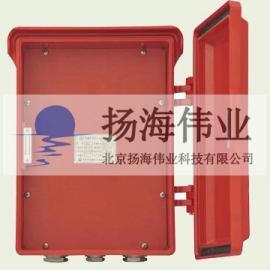 防爆放大器-公共广播防爆放大器-北京防爆放大器