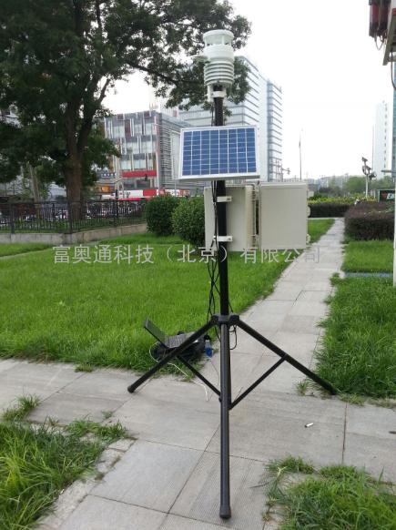 富奥通FRT AG01农业气象站/墒情监测站/自动气象站