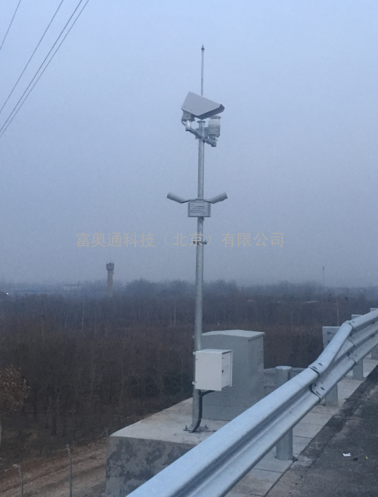 北京能见度传感器
