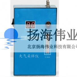 大气采样仪-防爆大气采样仪-北京大气采样仪