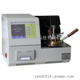 自动闭口闪点试验器 型号:SYD-261A