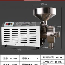 HK-860五谷杂粮磨粉机,电动磨粉机