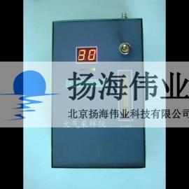 大气流量气体采样仪-大气流量气体采样仪品牌