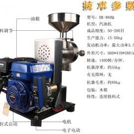 磨芝麻糊的机器在哪卖,流动式五谷杂粮磨粉机
