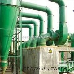 河北厂家介绍卧式旋风水膜除尘器优缺点各种型号规格