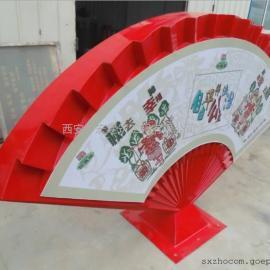 西安宣传栏,陕西宣传栏,西安广告灯箱,核心价值观