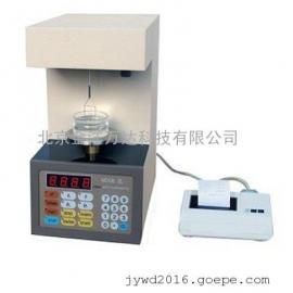 全自动表/界面张力仪 型号:ZL-3000
