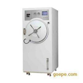 新华300L脉动真空压力灭菌柜