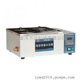 电热恒温水浴锅 型号:HH.S11-2