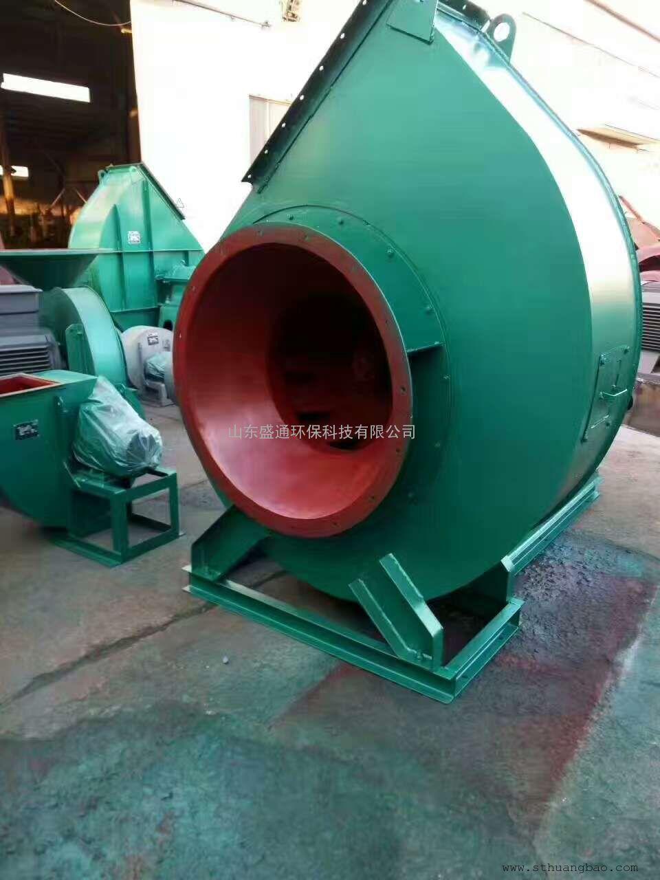 专业6-51离心风机 高效率引风机 6-52锅炉送风机耐温300度风机