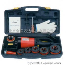 手持式电动套丝机 型号:GMTE-03