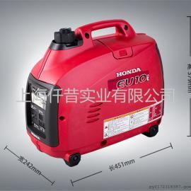 本田EU10i手提式数码变频汽油 静音发电机 小型发电机