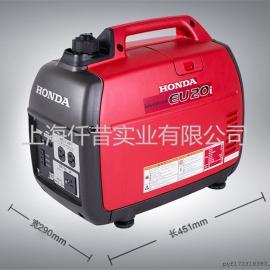 日本HONDA本田EU20i汽油手提式变频数码静音发电机