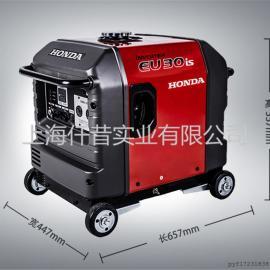 日本HONDA 本田EU30i静音数码变频汽油发电机