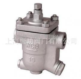 唐功丝扣蒸气疏水阀|CS11H自由浮球式疏水阀|疏水阀选型