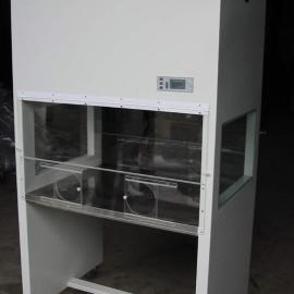 实验室生物安全柜定制批发