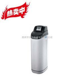 誉润YR-1T 郑州软化水设备 家用软化水设备 河南软化水设备厂家