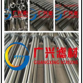 绕丝筛管,梯形丝筛管,不锈钢304筛管