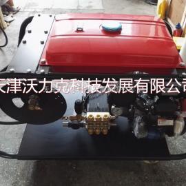 北京 沃力克高压管道疏通机
