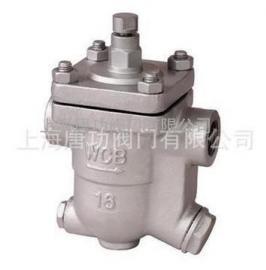 唐功S11H蒸气疏水阀|蒸气疏水阀|自由浮球式疏水阀