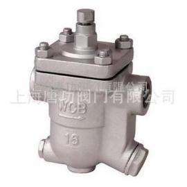 唐功蒸气疏水阀|CS11H自由浮球式蒸气疏水阀|厂家直销
