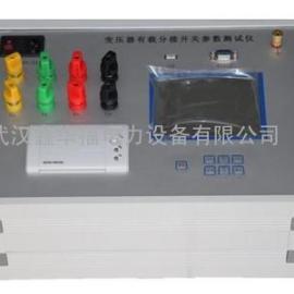 EDBYKC变压器有载分接开关测试仪
