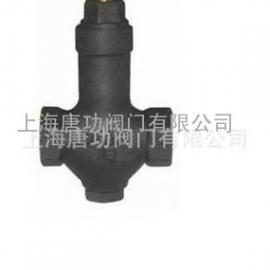 唐功STB可调恒温式波纹管疏水阀 恒温阀 蒸汽疏水阀