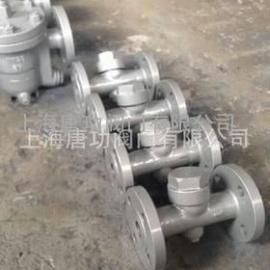 唐功CS49H热动力式疏水阀(北京式)圆盘式法兰蒸汽