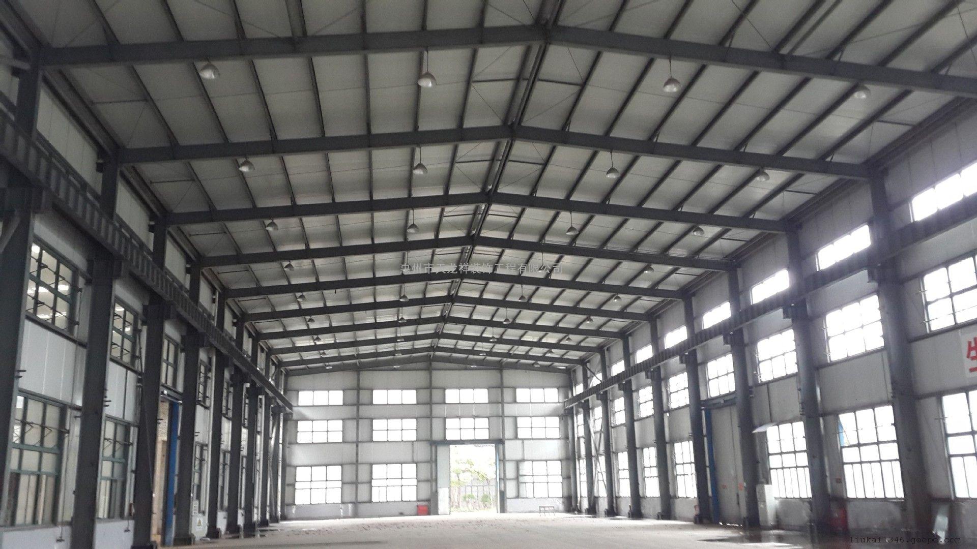 """深圳钢结构厂房供应钢架结构加工 钢梁钢柱加工 钢结构仓库惠州市天龙祥装饰工程有限公司始建于1999年,本公司凭着""""以客为尊,以信求生,以人为本,以会求精""""的态度,在公司全体员工的不懈努力下,惠州市天龙祥装饰工程有限公司营业额以每年30%增长,本公司已发展成为一家多功能、全方位的建筑材料公司!公司总部坐落在中国最发达的特区——深圳,有着便捷的交通网络,得天独厚的地理环境。一分厂位于深圳市南山区,二分厂位于惠州惠阳区;在国内有湖北武汉分公司和陕西西安分公司,工程"""