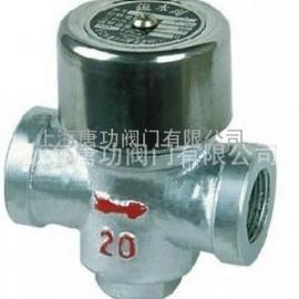 唐功CS19H热动力式圆盘式疏水阀(北京型)内螺纹蒸汽