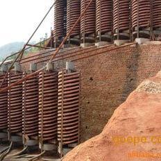 厂家直销黑龙江洗煤玻璃钢螺旋溜槽设备价格