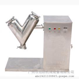 不锈钢高速搅拌混合机 食品药品混料设备