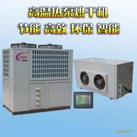 芒果烘干机 热风循环 葡萄烘干机 佳时利厂家定制 新疆葡萄烘干机